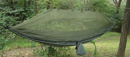 snugpak jungle hammock snugpak jungle hammock for sale  rh   shopcamplive